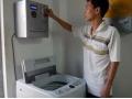 Đồng hồ chương trình máy giặt -loại cơ