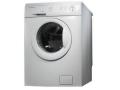 Cách sử lý tiếng ồn máy giặt Electrolux
