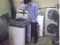 Làm vỏ máy giặt