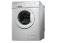 Máy giặt Electrolux : Những vấn đề nên biết
